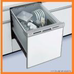 台数限定セール パナソニック NP-45RS6SAA ビルトイン食器洗い乾燥機 NP-45RS6S LES45RS6SD同等 トクラス BNP45RS6SAA 共通