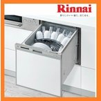 リンナイ ビルトイン食洗機  RKW-404A-SV スライドオープン スリムデザイン シルバー (RSW-404A-SVの同機能品)