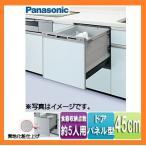 パナソニック ビルトイン食器洗い乾燥機 NP-45RS7SAA スライドオープンタイプ R7シリーズ 幅45cm 約5人用 ドアパネル型 シルバー NP-45RS7S