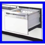 パナソニック 食器洗い乾燥機  NP-P60V1PSAA 汚れはがしミスト 60cmタイプ NP-P60V1PSPS同等品 トクラス NP-P60V1PS