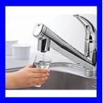 三菱レイヨン クリンスイ  F402 同等品 浄水器内蔵ハンドシャワー水栓 S-F402T タカラスタンダード システムキッチン