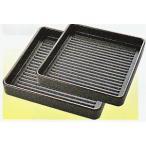 肉皿 正角肉皿 黒 16cm(一人前)9-738-9