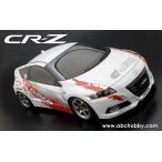 ABCホビー ガンベイド Honda CR-Z クスコレーシングVer.キット 品番25607