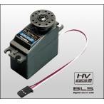 双葉電子工業(フタバ) ブラシレス S.BUSハイボルテージサーボ BLS274SV 品番6896-1
