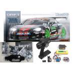 ヨコモ ドリフトパッケージ DRIVE M7 ADVAN MAX ORIDO Racing 86キット+2.4G-RS3 ハイスピードサーボ仕様ランニングセット #DP-M786-RSG3H