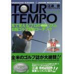 スポーツ アウトドア ゴルフ プロ 科学 日本