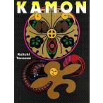 ショッピングデザイン KAMON/新品/バーゲンブック