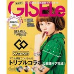 GISELe×BEAMS&WINDS×Colantotte with pink 磁気健康ギア付録つき/クーポンあり/バーゲンブック