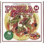 ピザMサイズ ピザカッター付き/バーゲンブック