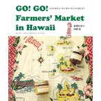GO!GO!Farmers' Market in