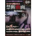 ネットから削除された禁断動画DVD BOX/バーゲンブック/3240円以上購入送料無