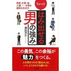 kitibousyouji_9784837927228