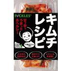 ご飯がススム一家のキムチレシピ/3240円以上購入送料無/新品/バーゲンブック
