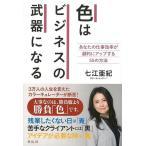 よくわかるズバリ解決Excel2013/3240円以上購入送料無/新品/バーゲンブック