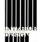 ショッピングデザイン INTERIOR DESIGN 空間の関係・イメージ・要素/新品/バーゲンブック