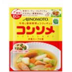 味の素 コンソメ顆粒 50g  ブイヨンを更に肉と野菜で煮出して旨味.コク.香りを強くし塩等で味を整えたスープです