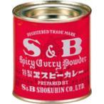 エスビー食品 カレー 37g缶 カレーのスタンダード。カレーの他炒め料理やマヨネーズにあえて使うと美味しい。粉状なので具材になじみやすくバリエーション
