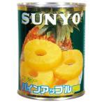 サンヨー パイン缶詰スライス8�10枚565gx24缶