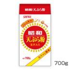 昭和産業 「昭和の天ぷら粉700g」水に溶くだけでサクッとおいしい天ぷら!