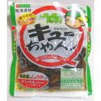 東海漬物 キューちゃん 100g10袋 パリポリとした食感が食欲をそそる昔ながらのきゅうりのキューちゃん 白いご飯が美味しくなります