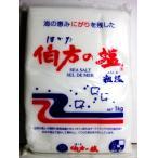 伯方塩業 伯方の塩 1kg 海の恵み にがりを残した粗塩です あらゆる料理,調味にいろんな用途に幅広く使えます