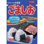 丸美屋 「ごましお50g」瀬戸内産の塩