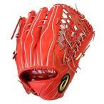 特価 硬式野球用グラブ アシックス ゴールドステージ スペシャルオーダー 大谷選手モデル BOGNN3-AHG 外野手用 グローブ
