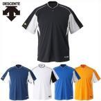 野球 ユニフォーム ベースボールシャツ デサント DB-104B レギュラーシルエット 2ボタン