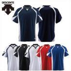 野球 ユニフォーム ベースボールシャツ デサント DB-113 レギュラーシルエット