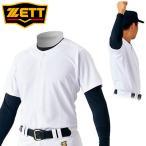 【即日発送】ゼット 野球 ユニフォーム シャツ メカパンライト 練習用 ニット BU1181S