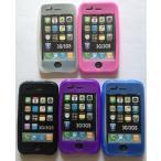 【青】◆iPhone 3G/3GS用 保護シリコンケース◆メール便可