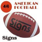 アメリカンフットボール Signs(サインズ)