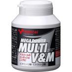 メガパワー マルチビタミン&ミネラル(150粒) 健康体力研究所