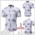メンズ 花柄 シャツ 新品  短袖 トップス  体型カバー