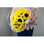 父の日ギフト ギュット大好き たっぷりひまわりブーケ ひまわり10本使用 造花