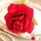 【薔薇 造花】【造花 薔薇】【最高級ベルベット生地使用】【赤情熱】