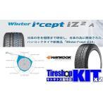 ハンコック W626 165/70R14 スタッドレスタイヤ4本セット