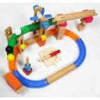 トラック・プロペラ 玉転がし 積み木転がし ビー玉積み木転がし 木のおもちゃ パーツ46点 特価処分