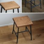 スツール 椅子 おしゃれ アンティーク  北欧 シンプル インダストリアル アイアン脚 木製  鉄とオーク材Sサイズ(角) スピーカースタンド インテリア