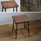 スツール 椅子 おしゃれ アンティーク 木製 北欧 シンプル アイアン脚とブラックウォルナット材Sサイズ(角) スピーカースタンド