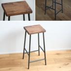 スツール 椅子 おしゃれ アンティーク 北欧 シンプル インダストリアル アイアン脚 木製  鉄とウォルナット材Mサイズ(角) スピーカースタンド