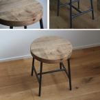 スツール 椅子 おしゃれ アンティーク 北欧 シンプル インダストリアル アイアン脚 木製 鉄と古材足場板Sサイズ(丸) スピーカースタンド