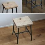 スツール おしゃれ 木製 北欧 アイアン 鉄と古材足場板Sサイズ(角)アンティーク 角椅子 カウンターチェアー ヴィンテージ 日本製