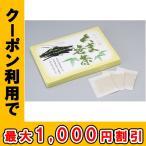 〔お中元用 のし付き(名入れ不可)〕大山山麓「くま笹茶」 2箱