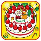 クリスマスタオルハンカチ クリスマスケーキ〔×50セット〕〔送料無料〕