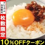 ショッピングラー油 ラー油 食べるラー油 にんにく レトルト 新宿光来謹製「海鮮辣油」3本入