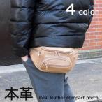 Waist Bag - コンパクトなウエストポーチ  ウエポ 本革メンズバッグ 牛革  スプリットレザー  ボディバッグ 訳あり品 送料無料