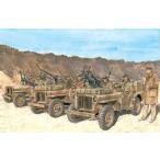 サイバーホビー 1/35 WW.II イギリス陸軍 SAS 指揮官 ドライバー/クルーフィギュアセット プラモデル