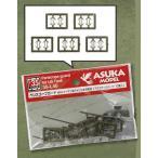 ASUKA MODEL アスカモデル  35-L40 1/35 アメリカ軍戦車 ペリスコープガード