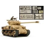 1/35スケールプラモデル限定 イスラエル軍戦車 M51 スーパーシャーマン(アベール社製エッチングパーツ付き)